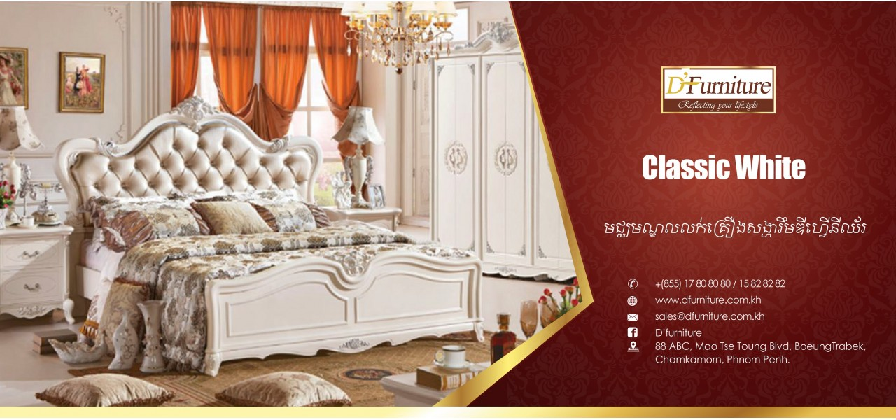Fantastic Furniture Shop In Phnom Penh Cambodia Furniture Design Complete Home Design Collection Barbaintelli Responsecom